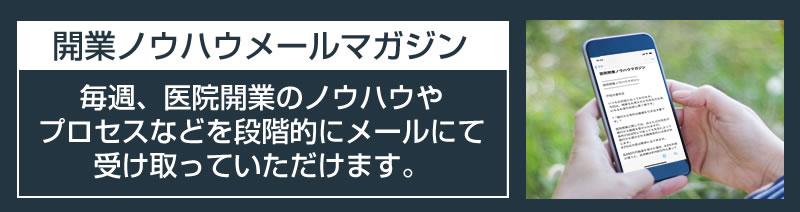 mailmag_02