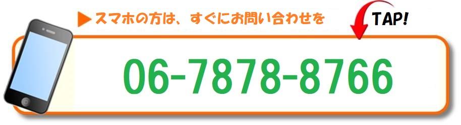 contact-phone01