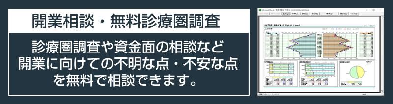 mailmag_04